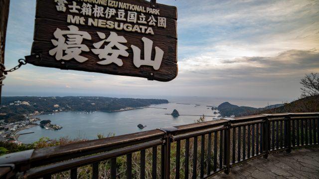 【伊豆】下田の街と海を一望する観光名所「下田寝姿山ロープウェー」
