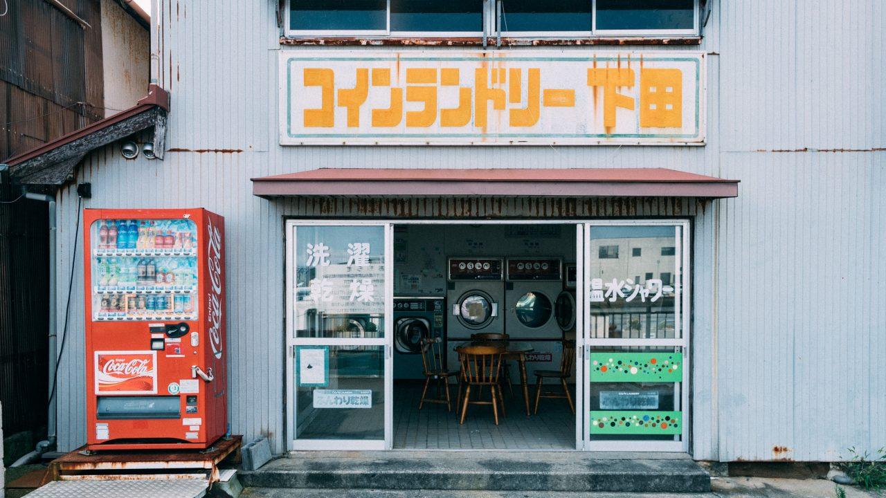 【伊豆下田】風情ある街並みでスナップ写真を撮影した【観光スポット】