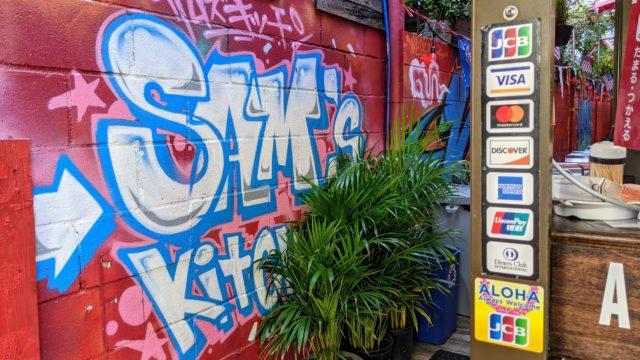 【2019】ハワイのクレジットカード事情を徹底解説【ATM最強・両替不要】